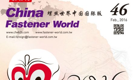 China Fastener World, February 2016