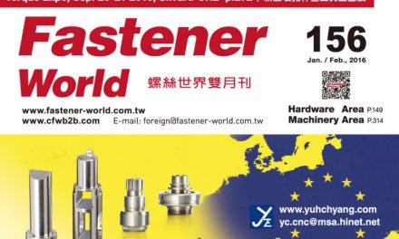 Fastener World, January/February 2016