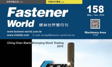 Fastener World, May/June 2016