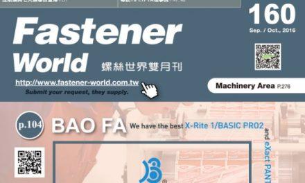 Fastener World, September/October 2016
