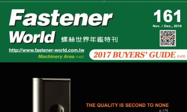 Fastener World, November/December 2016