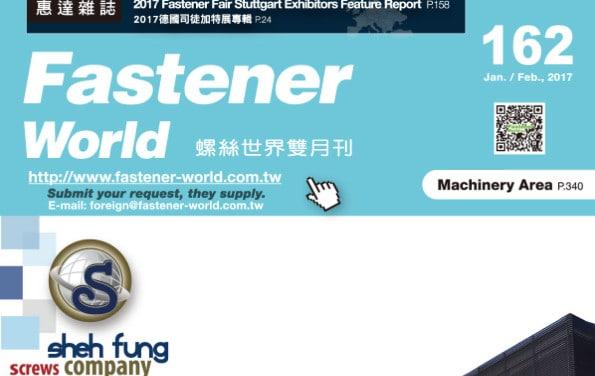 Fastener World, January/February 2017