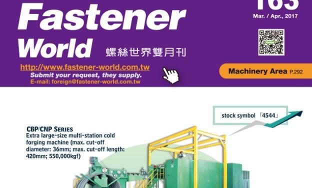 Fastener World, April/May 2017