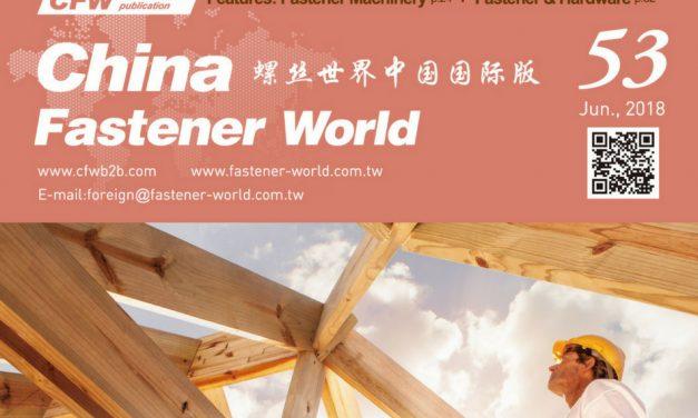 China Fastener World, June 2018